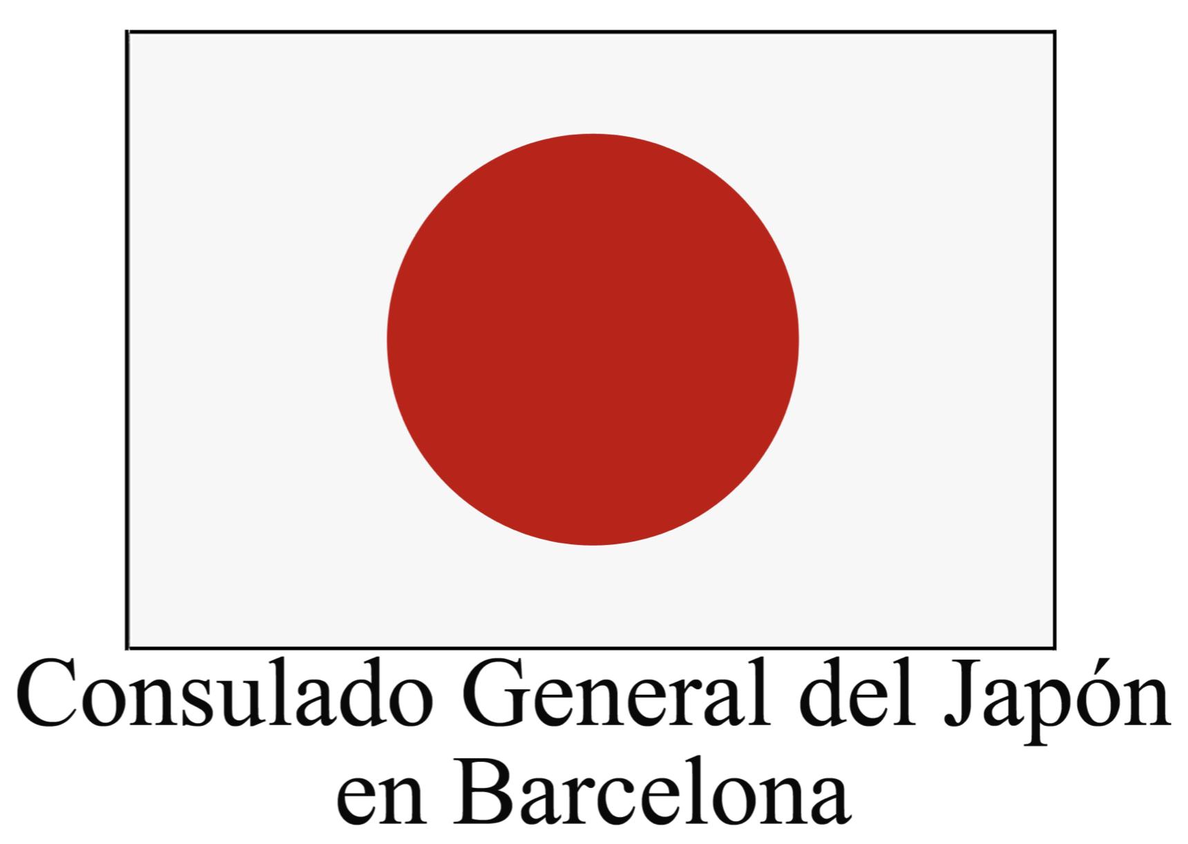 Consulado General de Japón en Barcelona